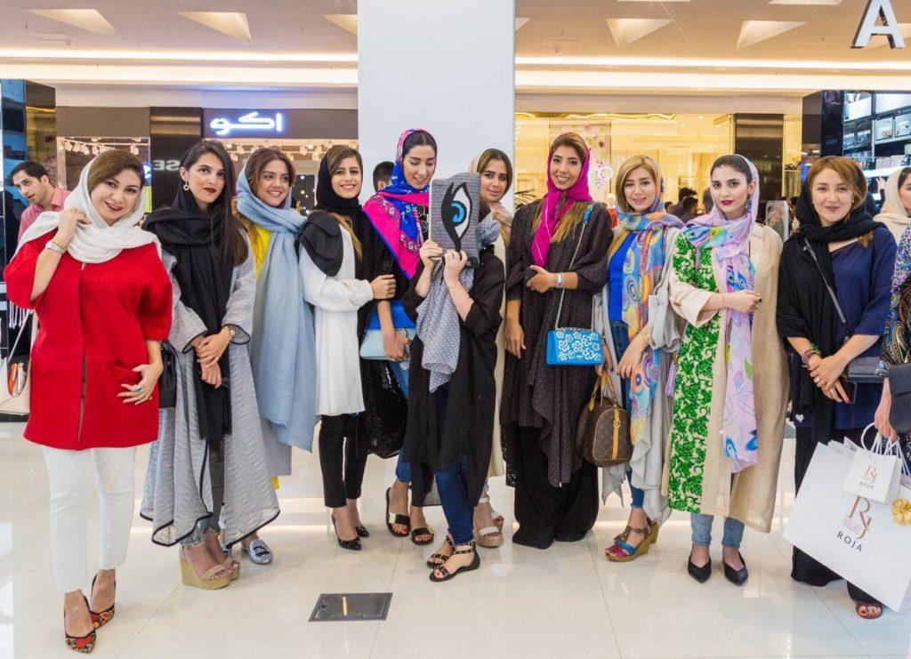Women Dress Code in Iran - Iranian clothing