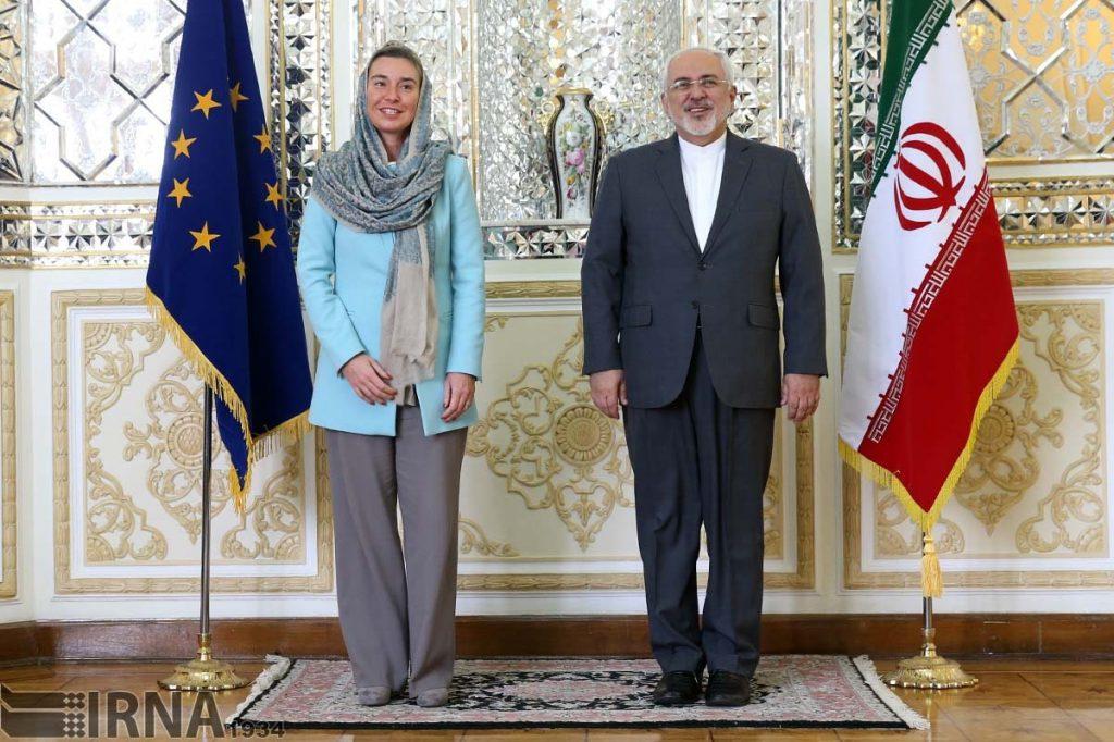 Formal Dress Code in Iran - Iranian clothing