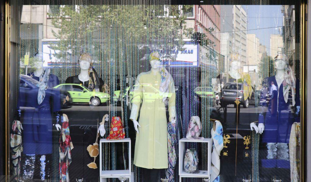 Shopping dress in Iran - Iranian clothing