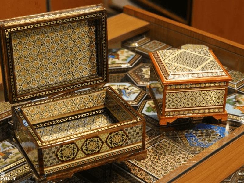 Inlaid work or khatam kari