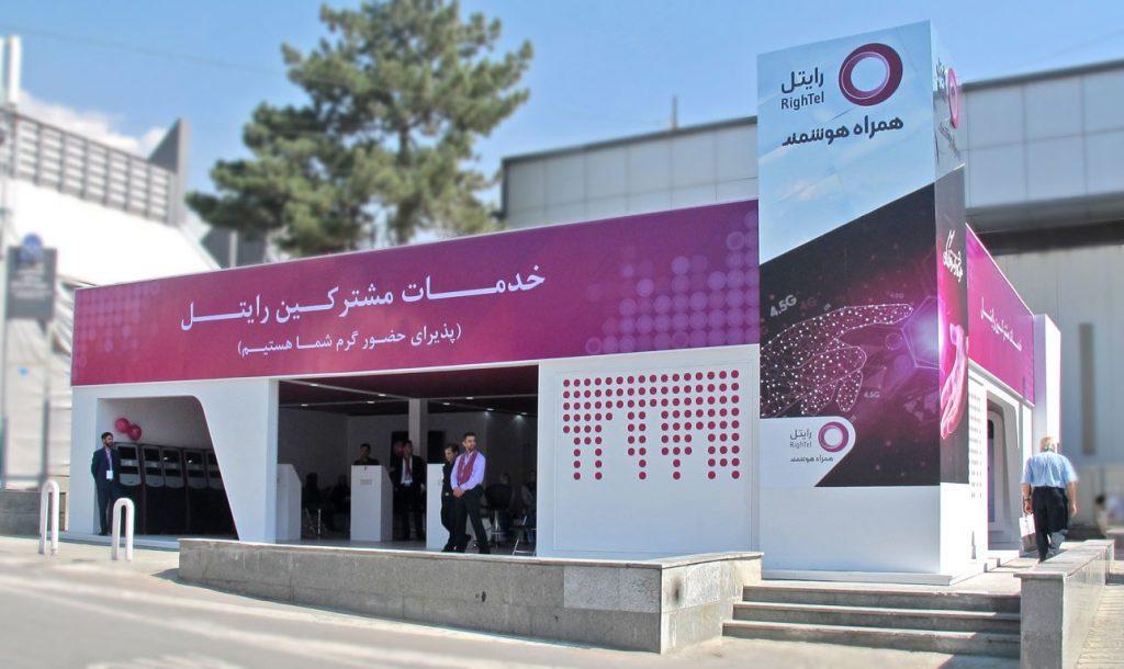Rightel Mobile Operator in Iran