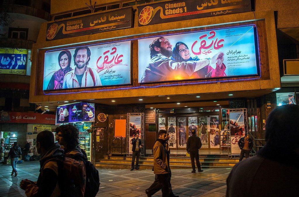 Iranian Cinema: A minor presence yet influential