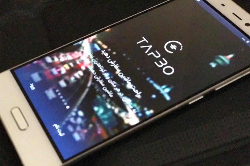 Tap30 app