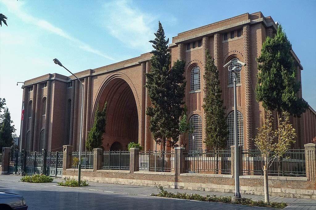 National Museum of Iran,