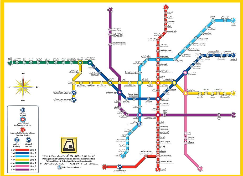 Tehran Metro Map 2020