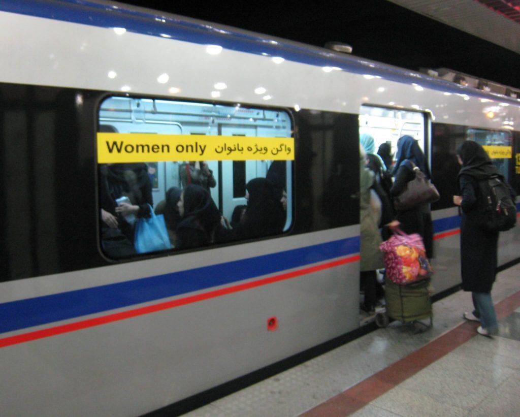 Tehran Metro, Women Only Wagon