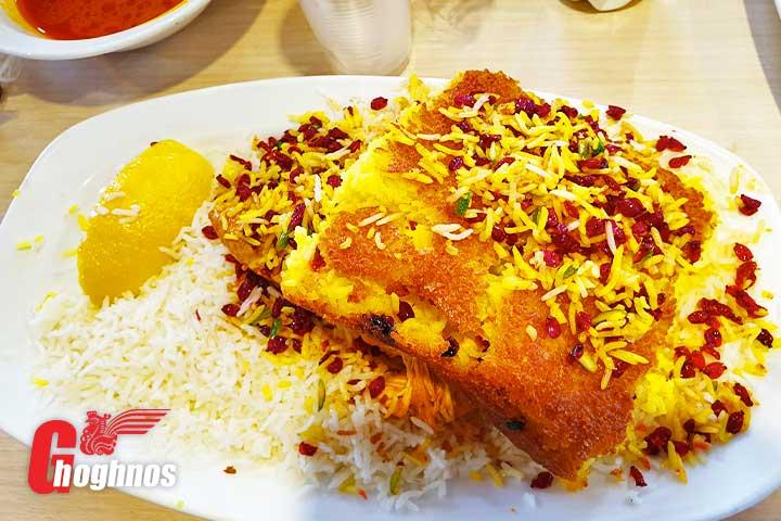Moslem Restaurant Tahchin