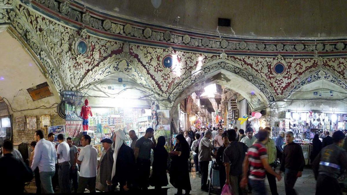 Tehran Grand Bazaar: The Safavid Heritage