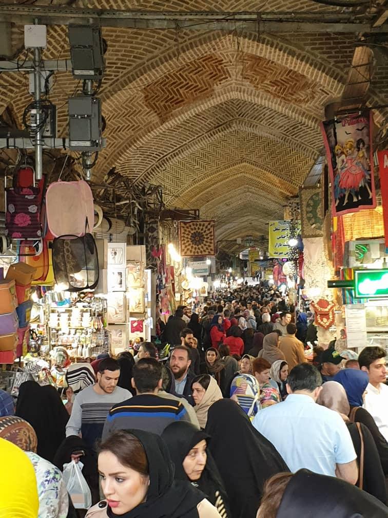 Tehran Bazaar Main Entrance