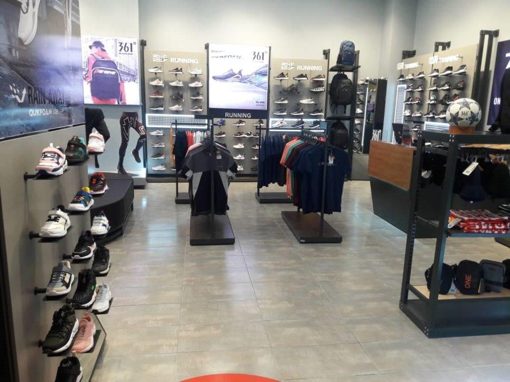 Arg-e Tajrish Shopping Center