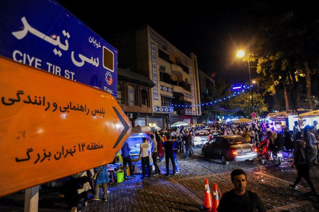 30 Tir Street at Night