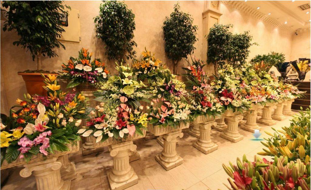 Bahram Flower Shop