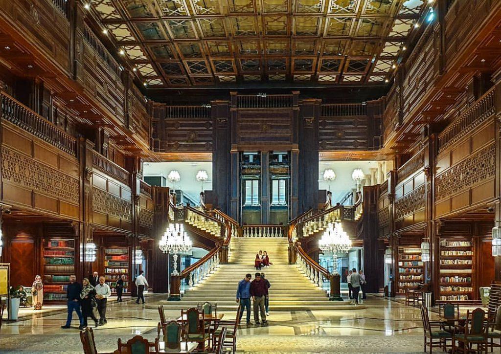 Iran Mall Library
