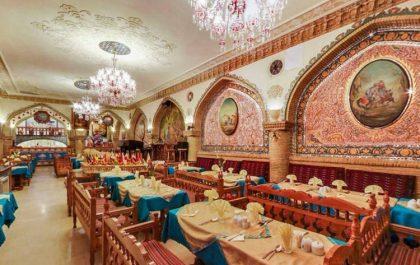 Restaurants in Tehran: Ali-Ghapu Traditional Restaurant