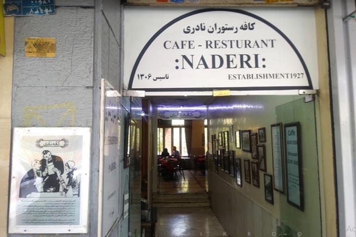 Tehran Restaurants and Cafés