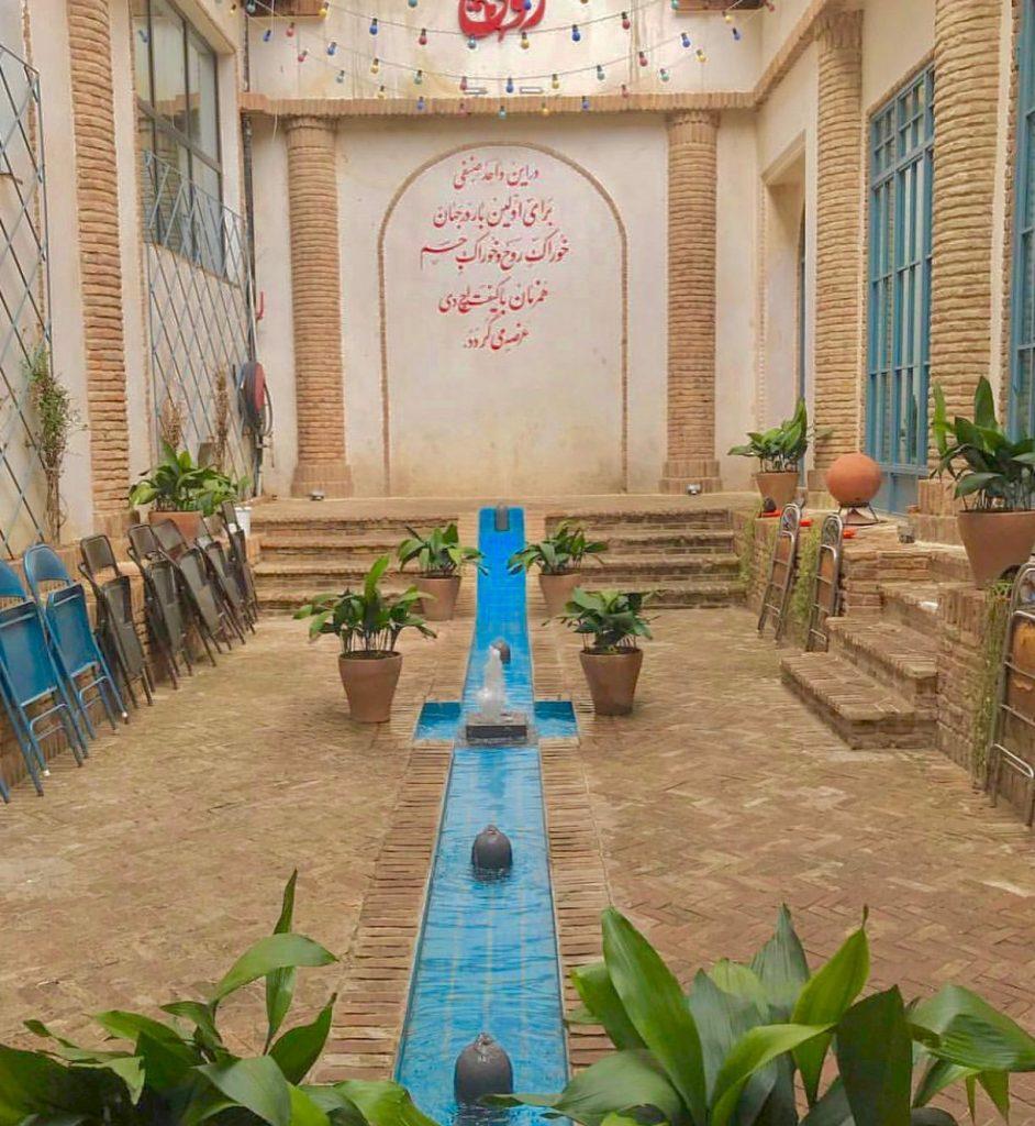 Rouhi Restaurant Entrance