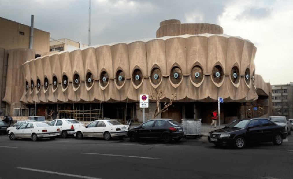 Dafineh Museum, Money Museum Tehran