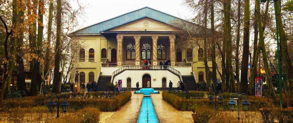 Cinema Museum Tehran