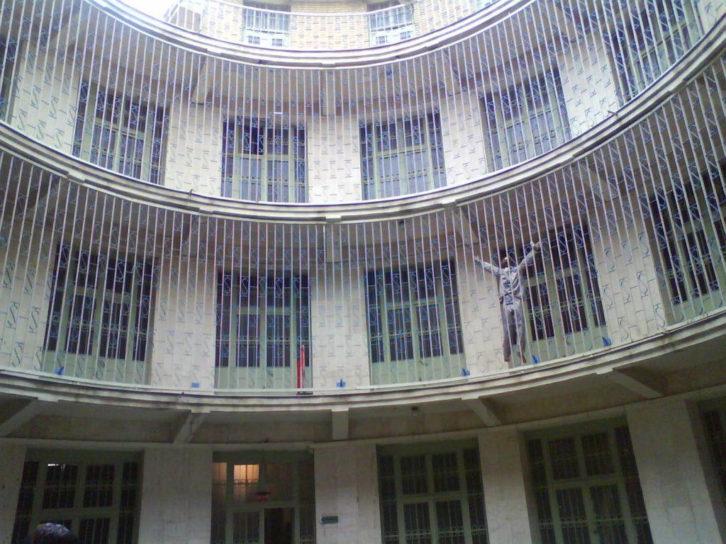 Ebrat Museum Tehran