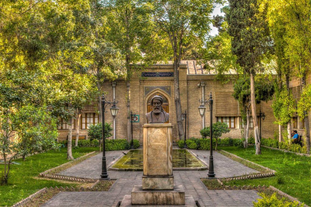 Negarestan Garden, Historical Attractions in Tehran, Tehran Attractions