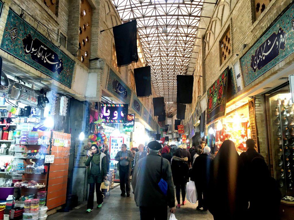 Shopping in Tehran, Tajrish Bazaar, Entertainment in Tehran, Top Things to Do in Tehran