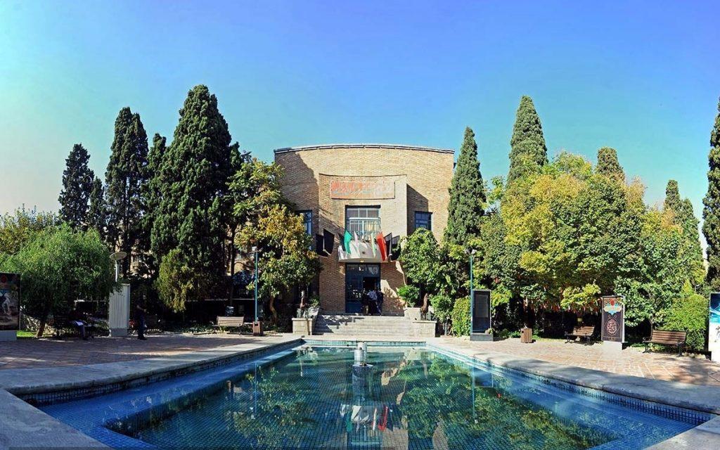 Tehran Galleries, Tehran Artists' House