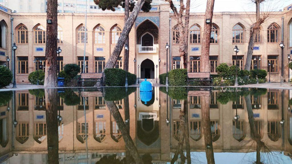 Dar al-Funun, Tehran Attractions